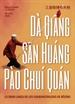Da Qiang San Huang Pao Chui Quan
